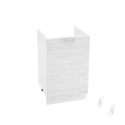 "Кухня ""Валерия-М"": Шкаф нижний под мойку 500, ШНМ 500 (Страйп белый/корпус белый)"