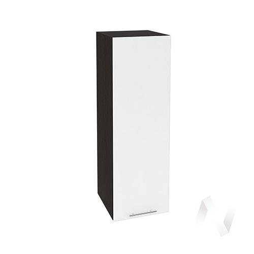 """Кухня """"Валерия-М"""": Шкаф верхний 309, ШВ 309 (белый глянец/корпус венге)"""