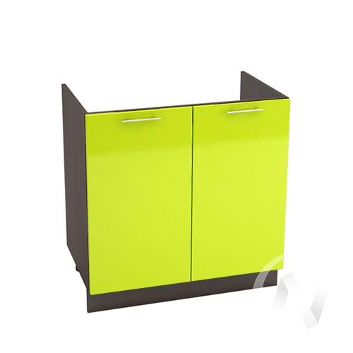 """Кухня """"Валерия-М"""": Шкаф нижний под мойку 800, ШНМ 800 новый (лайм глянец/корпус венге)"""