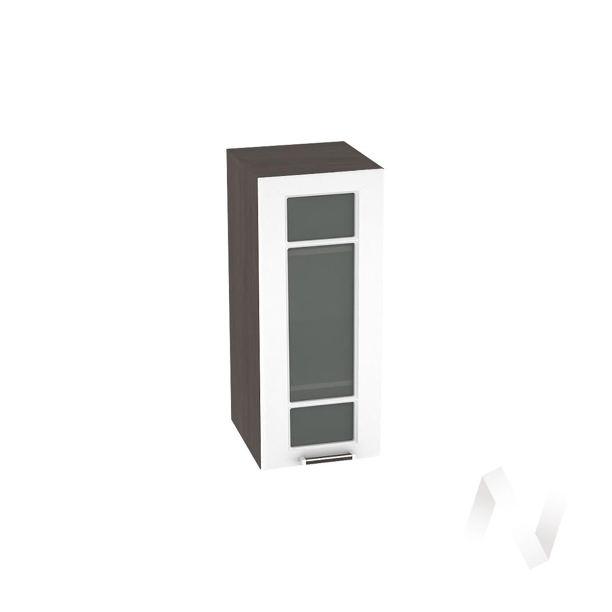 """Кухня """"Прага"""": Шкаф верхний 300, ШВС 300 (белое дерево/корпус венге)"""