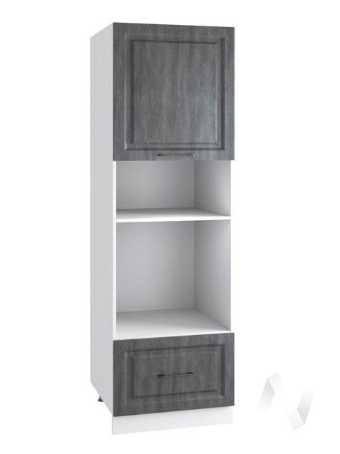 "Кухня ""Либерти"": Шкаф пенал 606М, ШП 606М (Холст грей/корпус белый)"