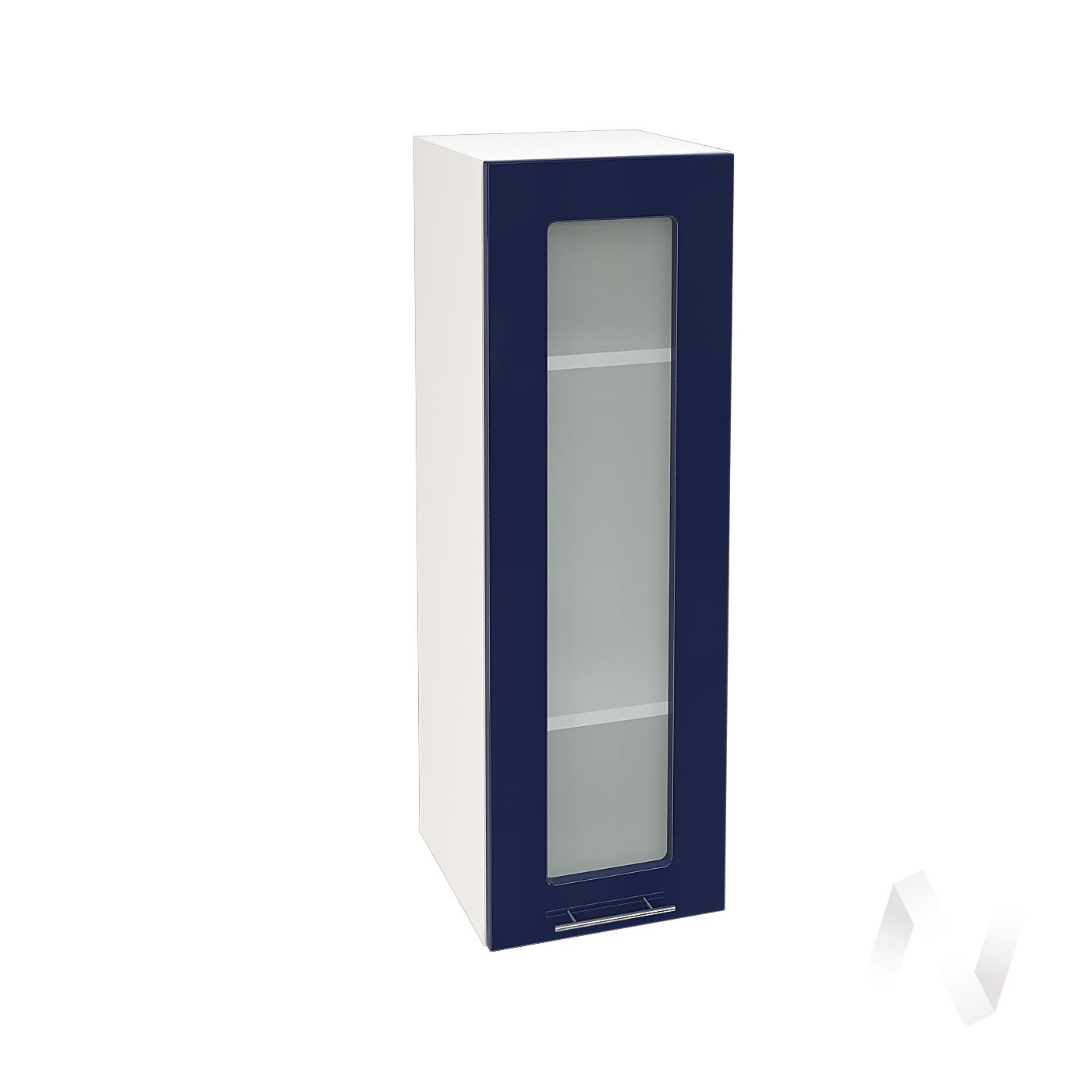 "Кухня ""Валерия-М"": Шкаф верхний со стеклом 309, ШВС 309 (Синий глянец/корпус белый)"