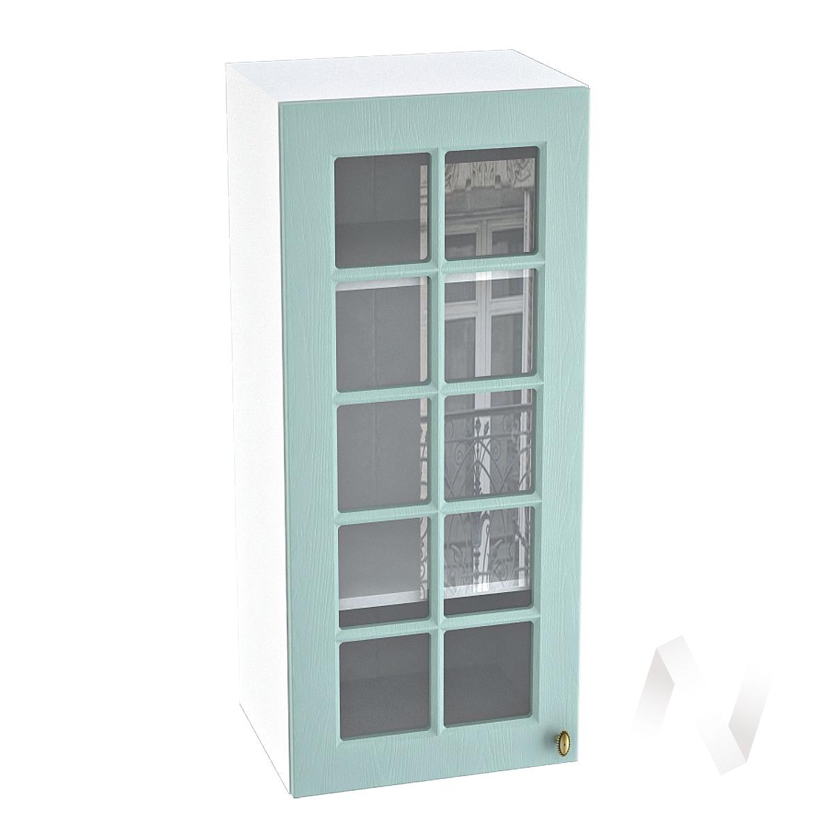 "Кухня ""Прованс"": Шкаф верхний 409, ШВC 409 (голубой/корпус белый)"