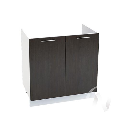 """Кухня """"Валерия-М"""": Шкаф нижний под мойку 800, ШНМ 800 новый (венге/корпус белый)"""