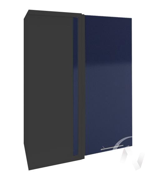 """Кухня """"Валерия-М"""": Шкаф верхний угловой 699, ШВУ 699 (Синий глянец/корпус венге)"""