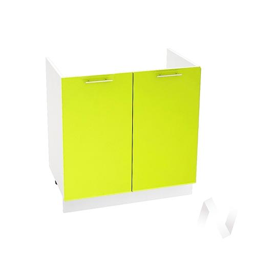 "Кухня ""Валерия-М"": Шкаф нижний под мойку 800, ШНМ 800 новый (лайм глянец/корпус белый)"
