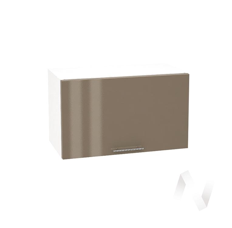 """Кухня """"Валерия-М"""": Шкаф верхний горизонтальный 600, ШВГ 600 (Капучино глянец/корпус белый)"""