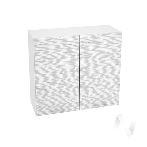 """Кухня """"Валерия-М"""": Шкаф верхний 800, ШВ 800 новый (Страйп белый/корпус белый)"""