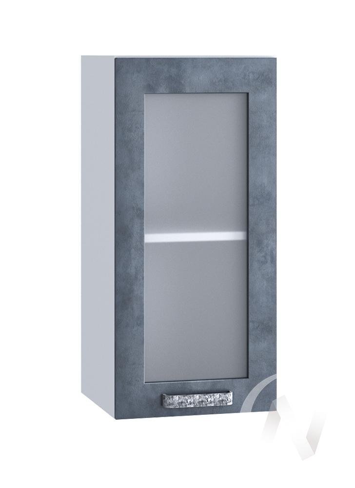 "Кухня ""Лофт"": Шкаф верхний со стеклом 300, ШВС 300 (Бетон графит/корпус белый)"