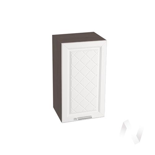 "Кухня ""Вена"": Шкаф верхний 400, ШВ 400 (корпус венге)"