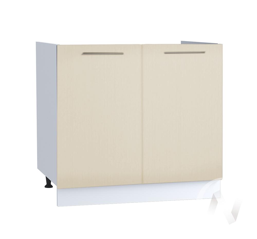 "Кухня ""Люкс"": Шкаф нижний под мойку 800, ШНМ 800 новый (Шелк жемчуг/корпус белый)"