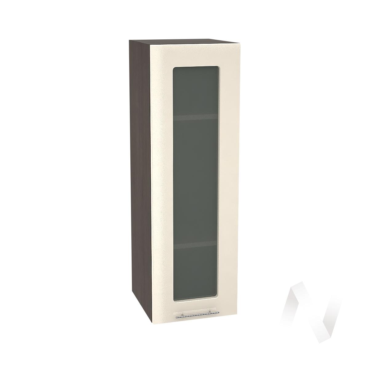 """Кухня """"Валерия-М"""": Шкаф верхний со стеклом 309, ШВС 309 (Ваниль глянец/корпус венге)"""