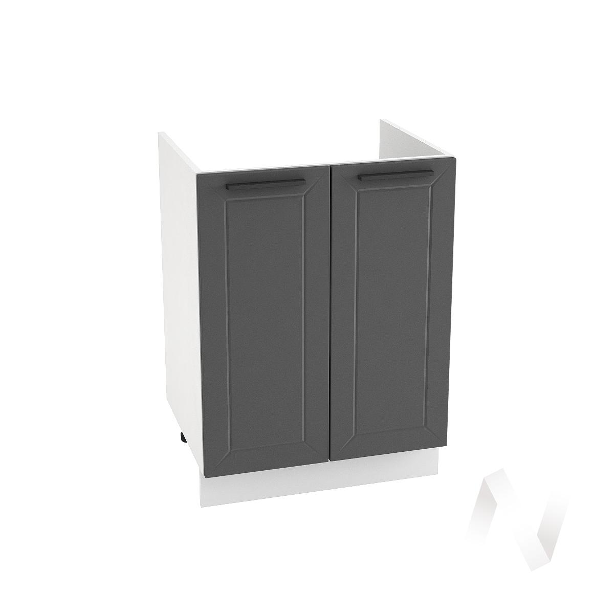 "Кухня ""Глетчер"": Шкаф нижний под мойку 600, ШНМ 600 новый (Маренго силк/корпус белый)"