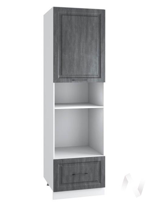 "Кухня ""Либерти"": Шкаф пенал 606МН, ШП 606МН (Холст грей/корпус белый)"