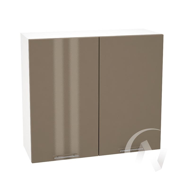"""Кухня """"Валерия-М"""": Шкаф верхний 800, ШВ 800 новый (Капучино глянец/корпус белый)"""