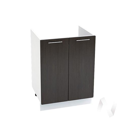 """Кухня """"Валерия-М"""": Шкаф нижний под мойку 600, ШНМ 600 новый (венге/корпус белый)"""