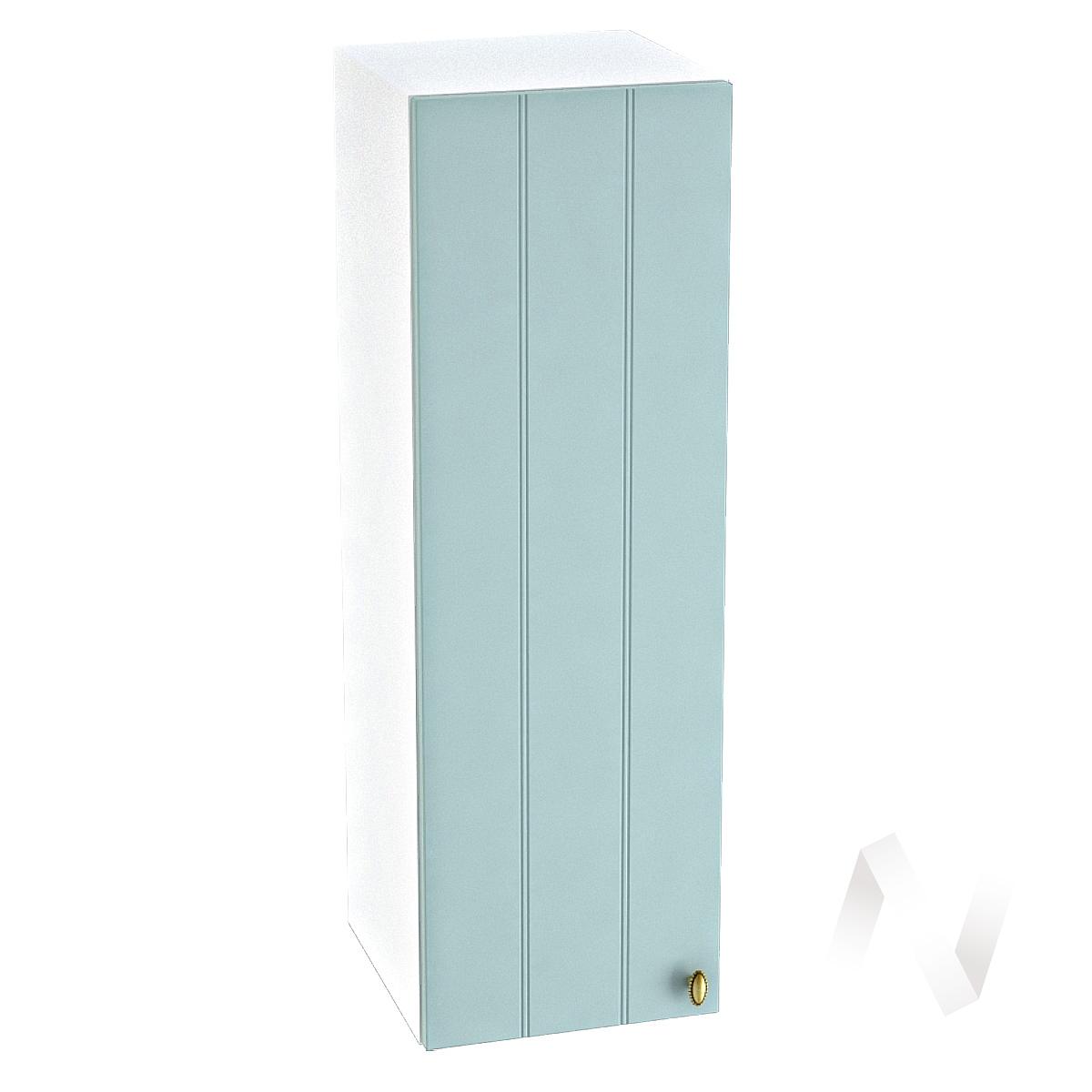 "Кухня ""Прованс"": Шкаф верхний 309, ШВ 309 (голубой/корпус белый)"