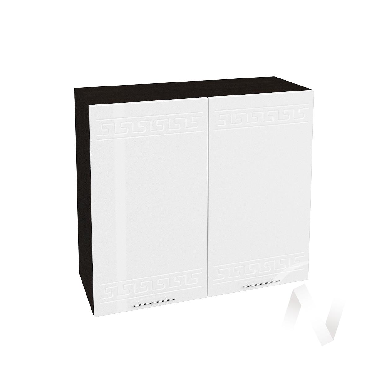 """Кухня """"Греция"""": Шкаф верхний 800, ШВ 800 новый (белый металлик/корпус венге)"""