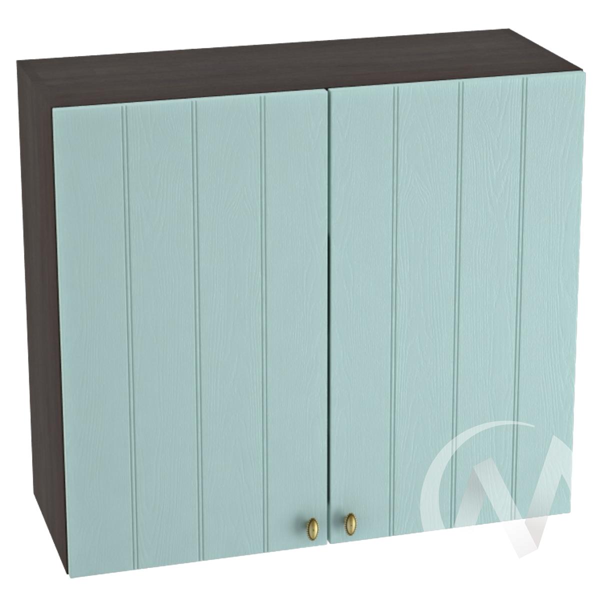 """Кухня """"Прованс"""": Шкаф верхний 800, ШВ 800 новый (голубой/корпус венге)"""