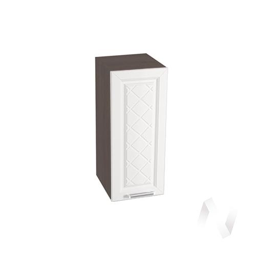 "Кухня ""Вена"": Шкаф верхний 300, ШВ 300 (корпус венге)"