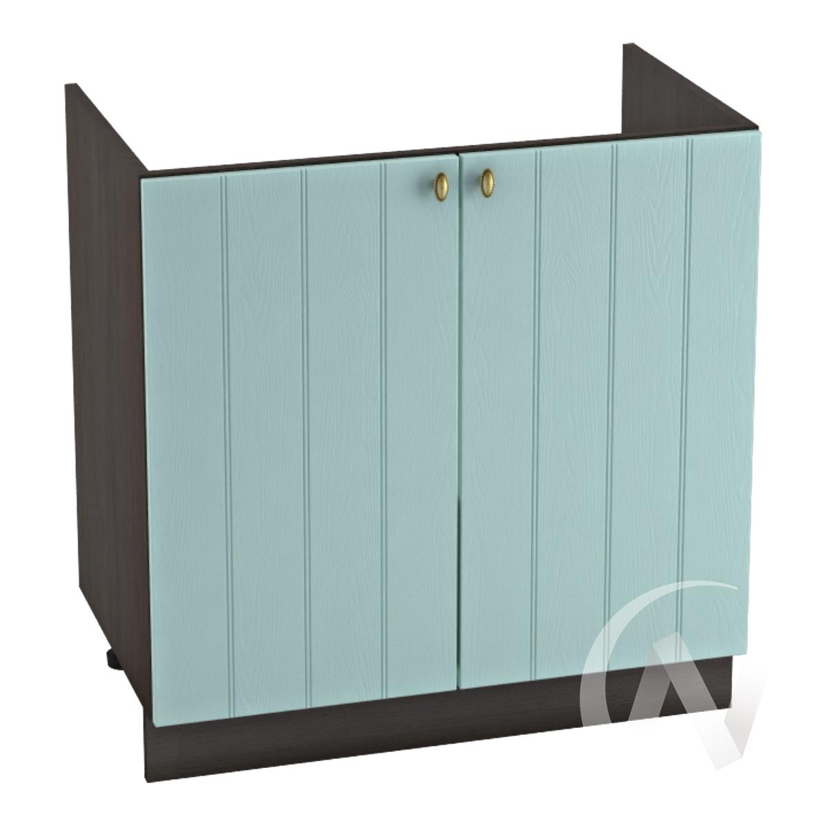 """Кухня """"Прованс"""": Шкаф нижний под мойку 800, ШНМ 800 новый (голубой/корпус венге)"""
