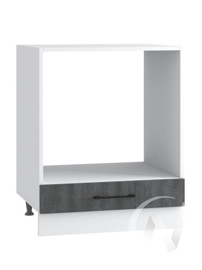 "Кухня ""Либерти"": Шкаф нижний под духовку 600, ШНД 600 (Холст грей/корпус белый)"