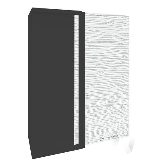 """Кухня """"Валерия-М"""": Шкаф верхний угловой 699, ШВУ 699 (Страйп белый/корпус венге)"""