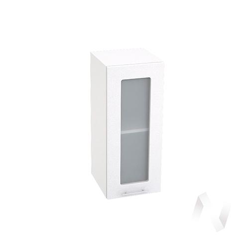 "Кухня ""Валерия-М"": Шкаф верхний со стеклом 300, ШВС 300 (белый металлик/корпус белый)"