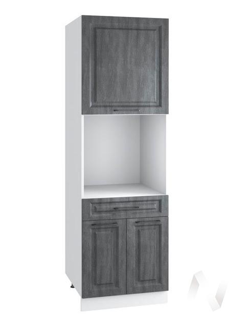 """Кухня """"Либерти"""": Шкаф пенал с ящиком 600, ШП1Я 600 (Холст грей/корпус белый)"""
