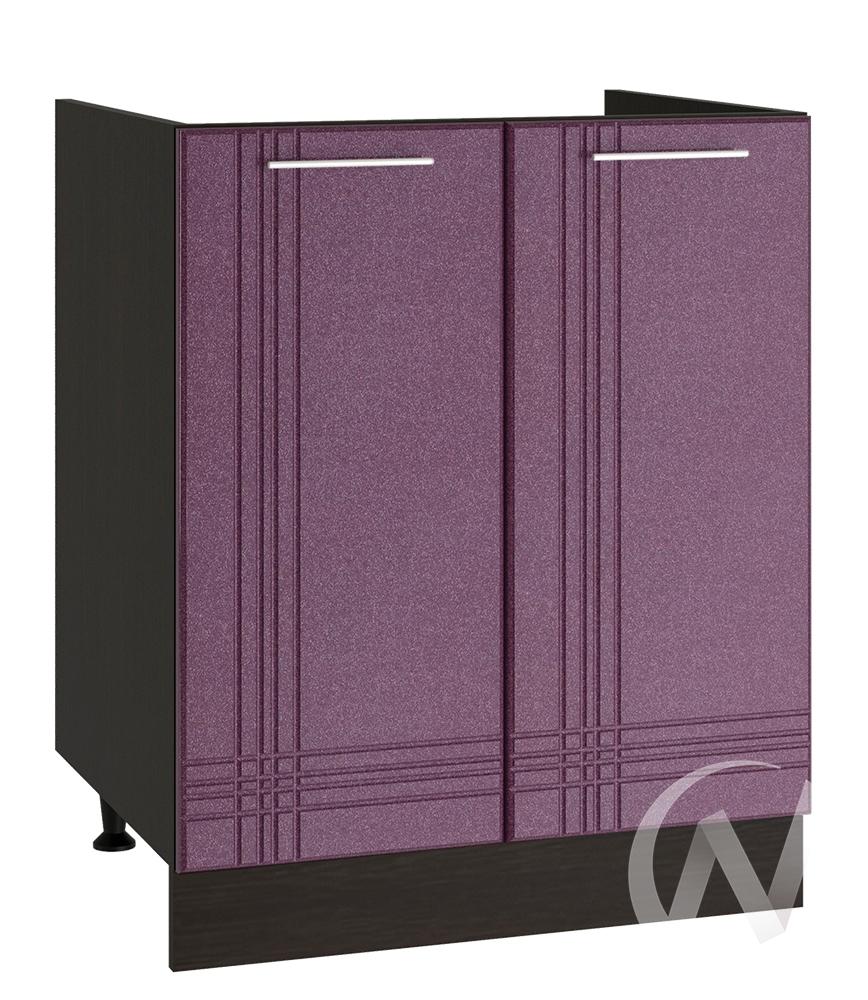 """Кухня """"Струна"""": Шкаф нижний под мойку 600, ШНМ 600 новый (фиолетовый металлик/корпус венге)"""