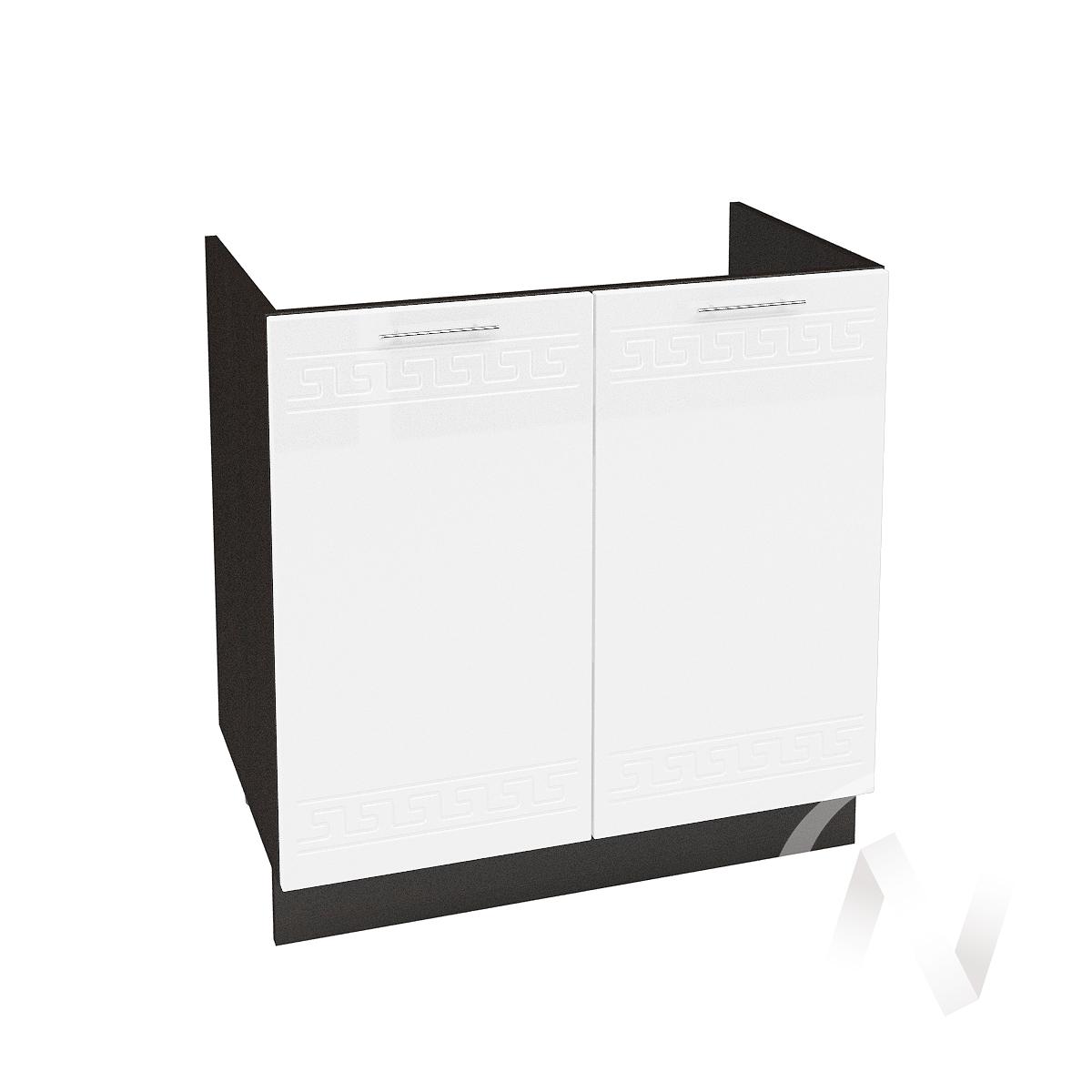 """Кухня """"Греция"""": Шкаф нижний под мойку 800, ШНМ 800 новый (белый металлик/корпус венге)"""