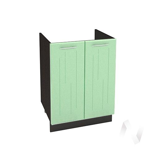 """Кухня """"Вега"""": Шкаф нижний под мойку 600, ШНМ 600 новый (салатовый металлик/корпус венге)"""