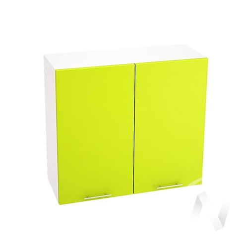 """Кухня """"Валерия-М"""": Шкаф верхний 800, ШВ 800 новый (лайм глянец/корпус белый)"""