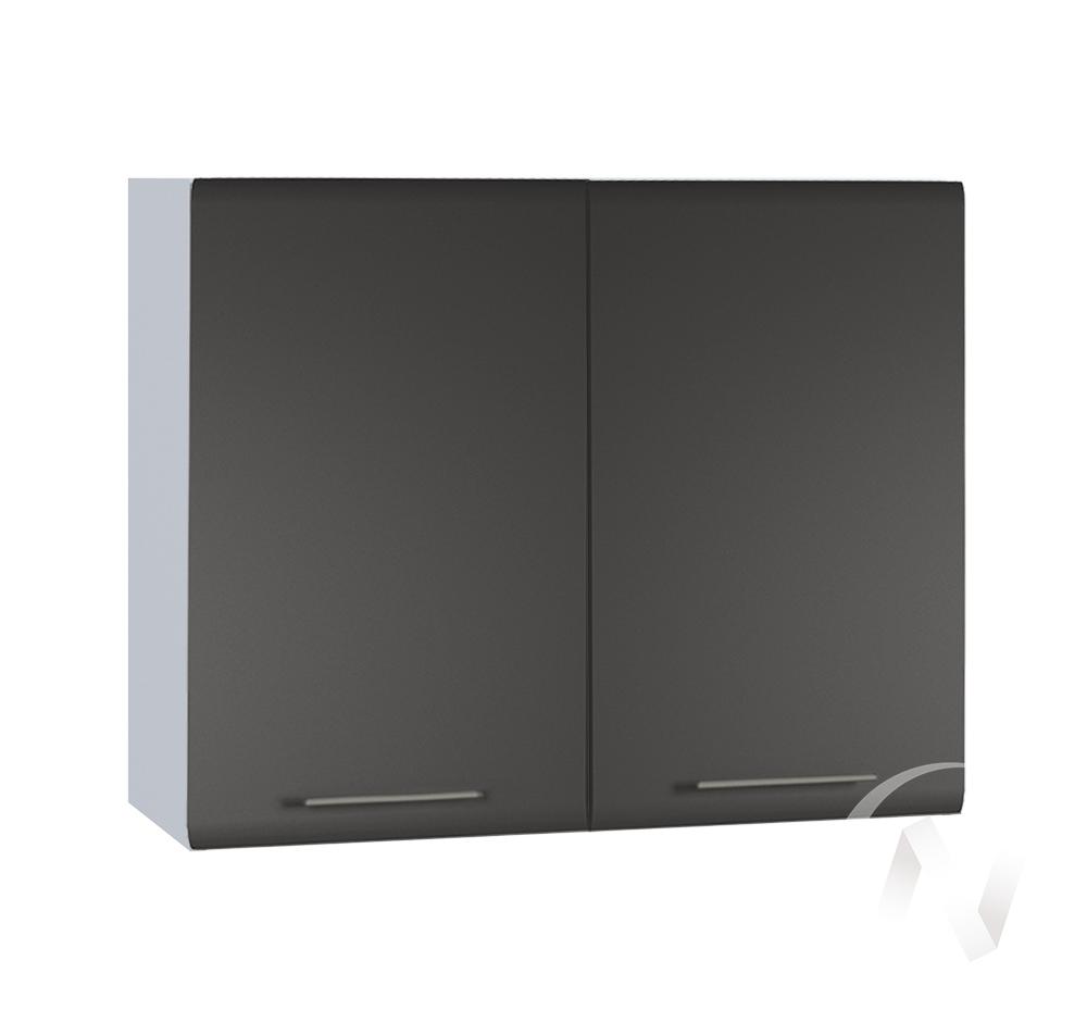 """Кухня """"Люкс"""": Шкаф верхний 800, ШВ 800 новый (Шелк венге/корпус белый)"""