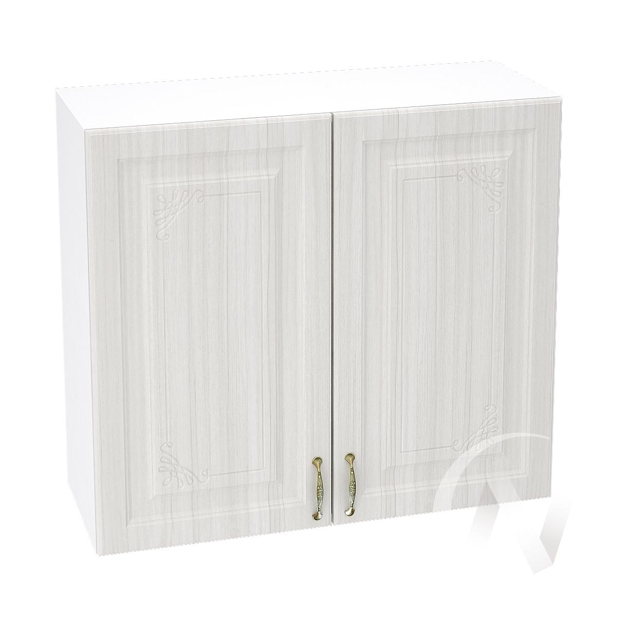"""Кухня """"Виктория"""": Шкаф верхний 800, ШВ 800 новый (корпус белый)"""