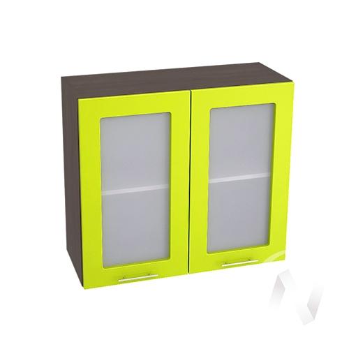 """Кухня """"Валерия-М"""": Шкаф верхний со стеклом 800, ШВС 800 новый (лайм глянец/корпус венге)"""