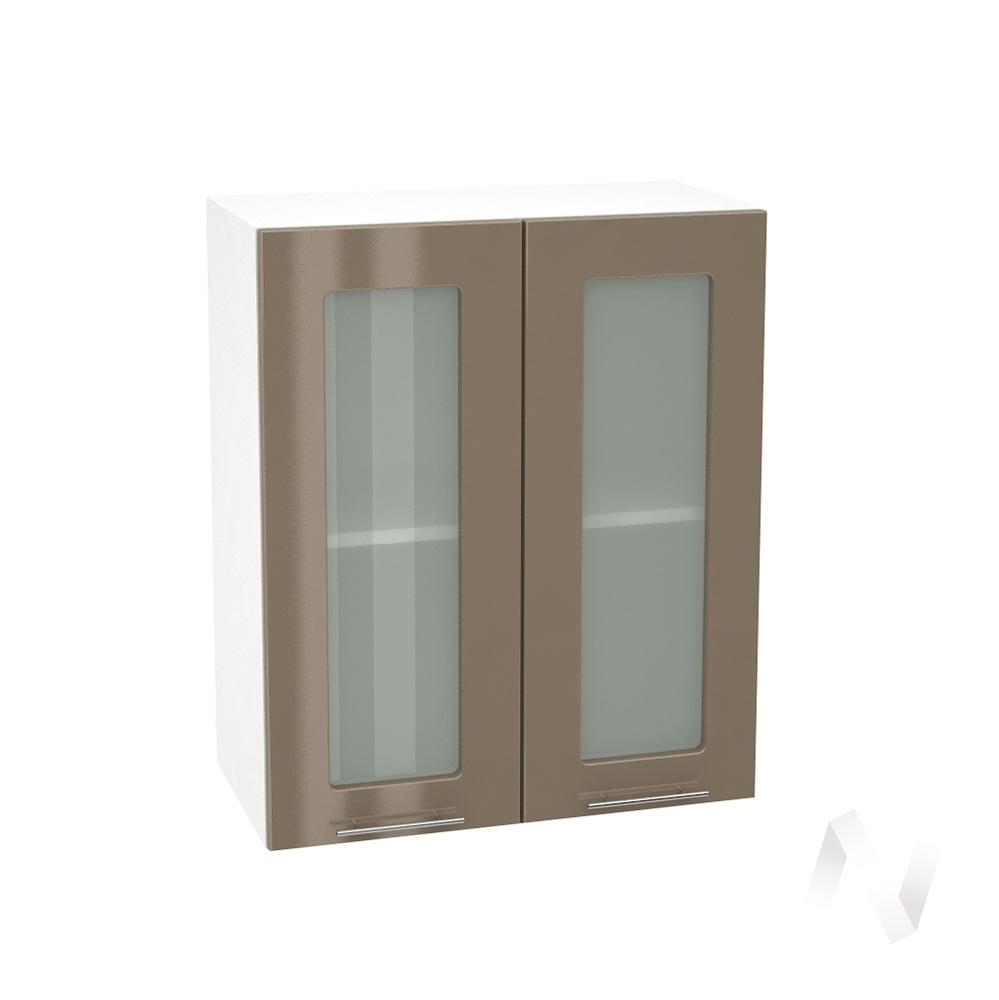 """Кухня """"Валерия-М"""": Шкаф верхний со стеклом 600, ШВС 600 (Капучино глянец/корпус белый)"""