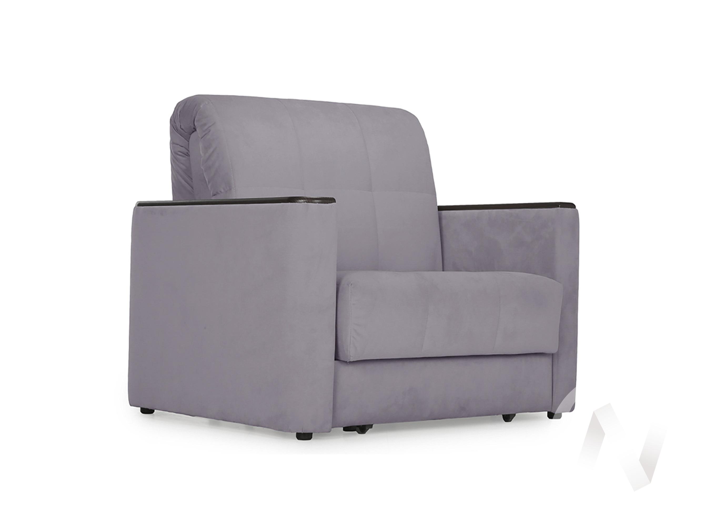 "Кресло-кровать ""Мартин"" (09), (Velutto 10)"