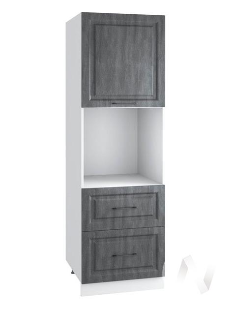 "Кухня ""Либерти"": Шкаф пенал с 2-мя ящиками 600, ШП2Я 600 (Холст грей/корпус белый)"