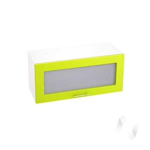 """Кухня """"Валерия-М"""": Шкаф верхний горизонтальный со стеклом 800, ШВГС 800 (лайм глянец/корпус белый)"""