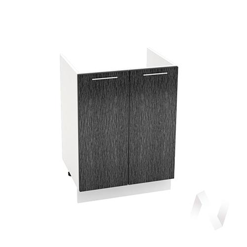 """Кухня """"Валерия-М"""": Шкаф нижний под мойку 600, ШНМ 600 новый (дождь черный/корпус белый)"""