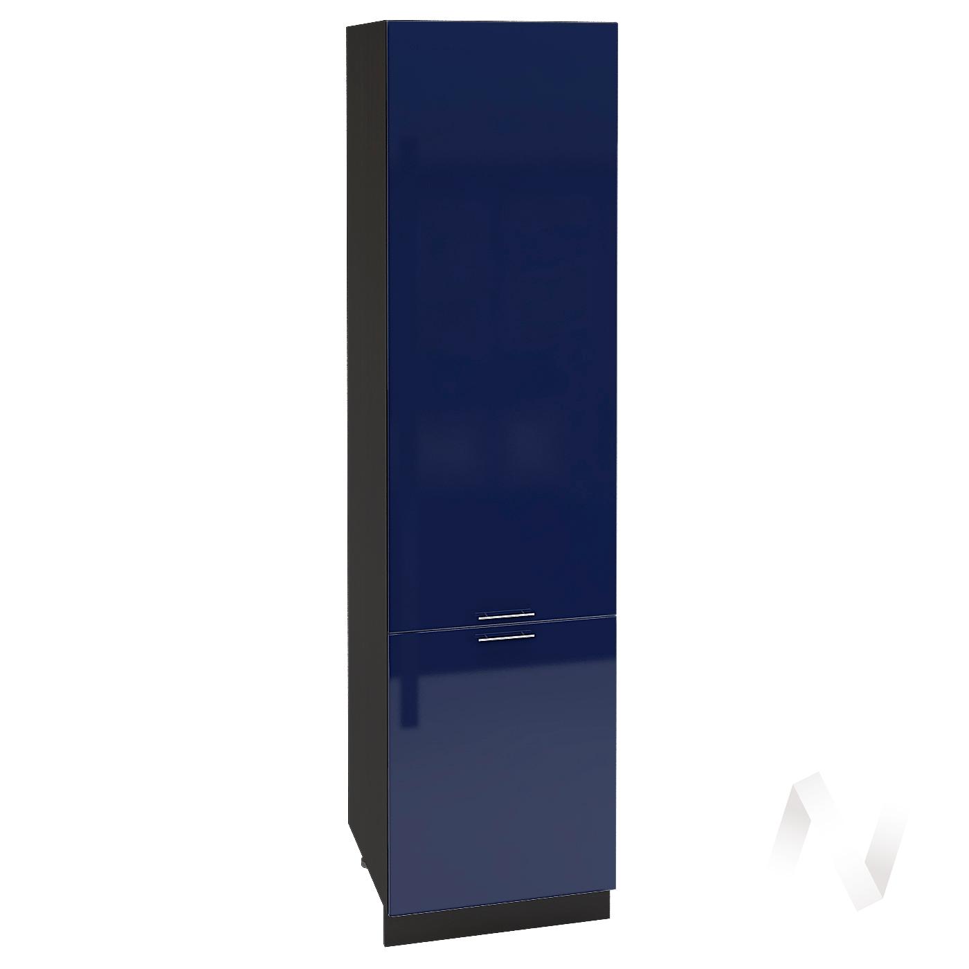 "Кухня ""Валерия-М"": Шкаф пенал 600, ШП 600НМ (Синий глянец/корпус венге)"