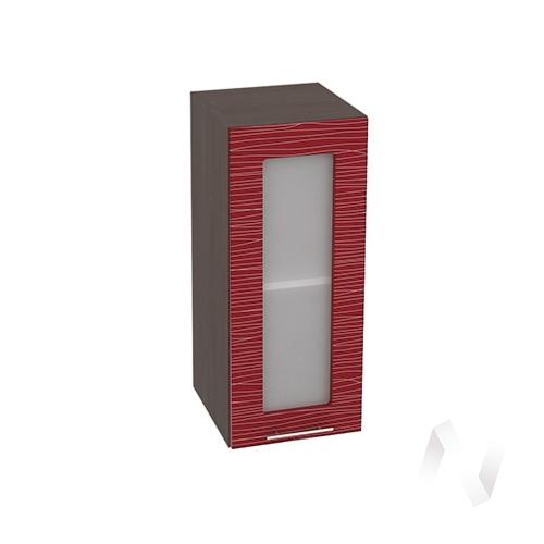 """Кухня """"Валерия-М"""": Шкаф верхний 300, ШВС 300 (Страйп красный/корпус венге)"""