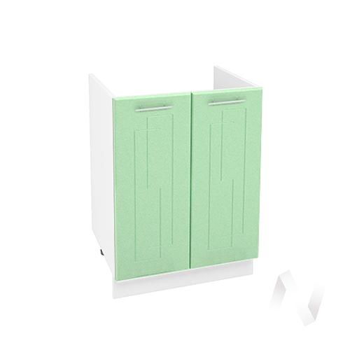 """Кухня """"Вега"""": Шкаф нижний под мойку 600, ШНМ 600 новый (салатовый металлик/корпус белый)"""