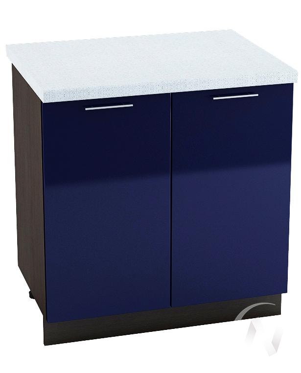 "Кухня ""Валерия-М"": Шкаф нижний 800, ШН 800 новый (Синий глянец/корпус венге)"