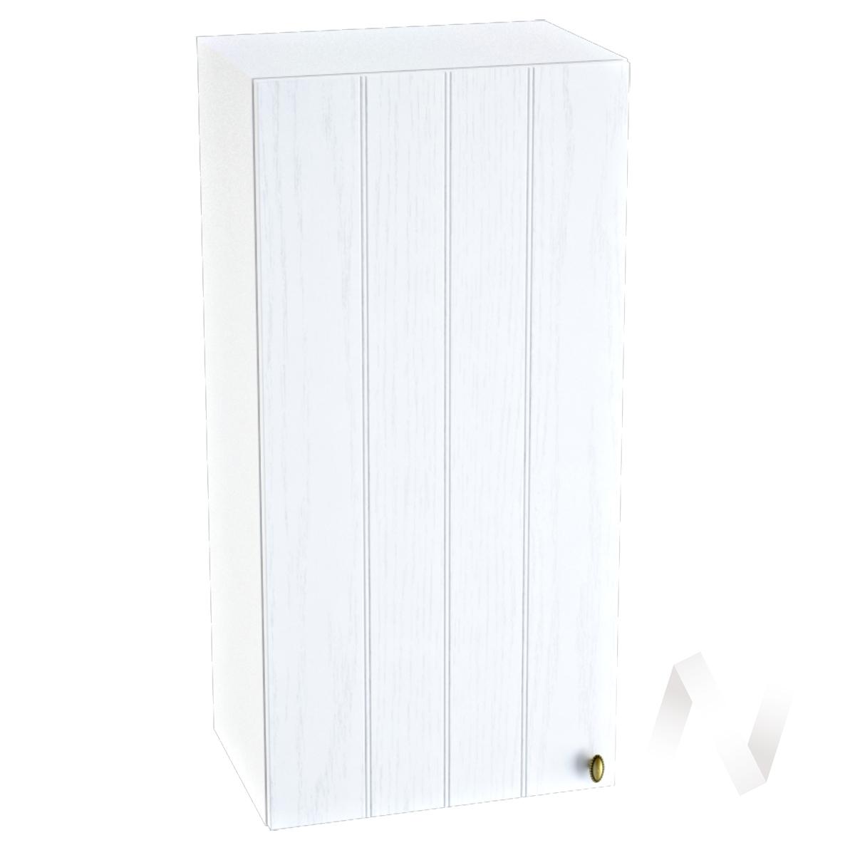 "Кухня ""Прованс"": Шкаф верхний 459, ШВ 459 (белое дерево/корпус белый)"