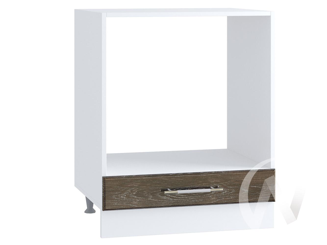 "Кухня ""Танго"": Шкаф нижний под духовку 600, ШНД 600 (Дуб шале мореный/корпус белый)"