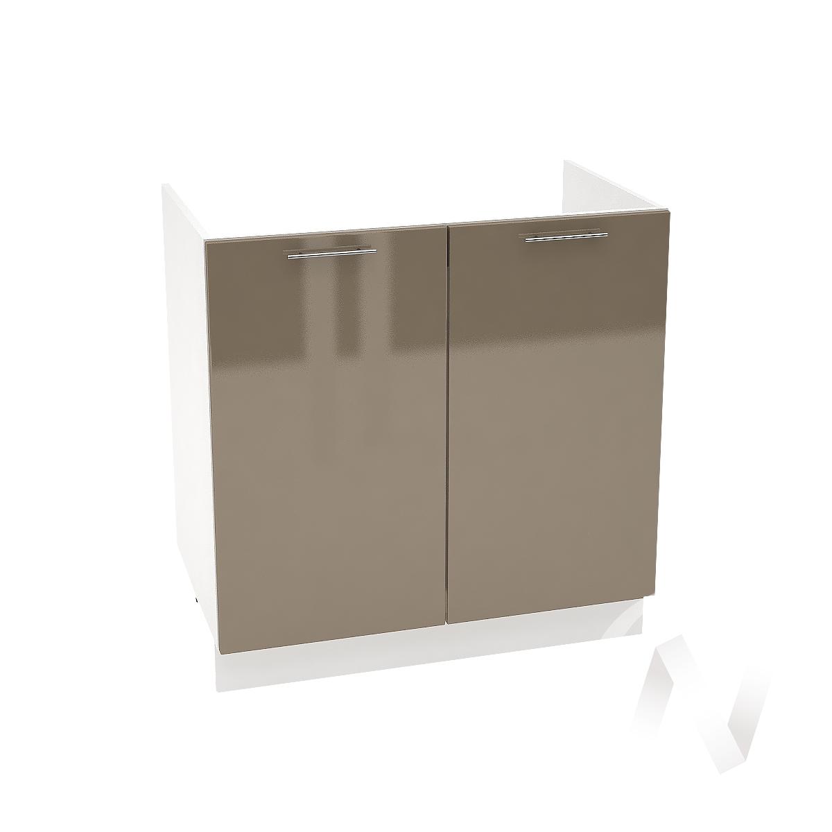 """Кухня """"Валерия-М"""": Шкаф нижний под мойку 800, ШНМ 800 новый (Капучино глянец/корпус белый)"""