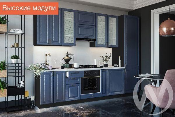 """Кухня """"Ницца"""": высокие модули (Дуб чернильный/корпус венге)"""