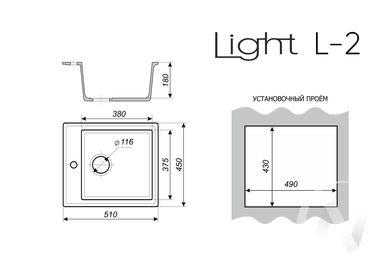 Мойка из искусственного камня Light 2 без сифона (белый)  в Томске — интернет магазин МИРА-мебель